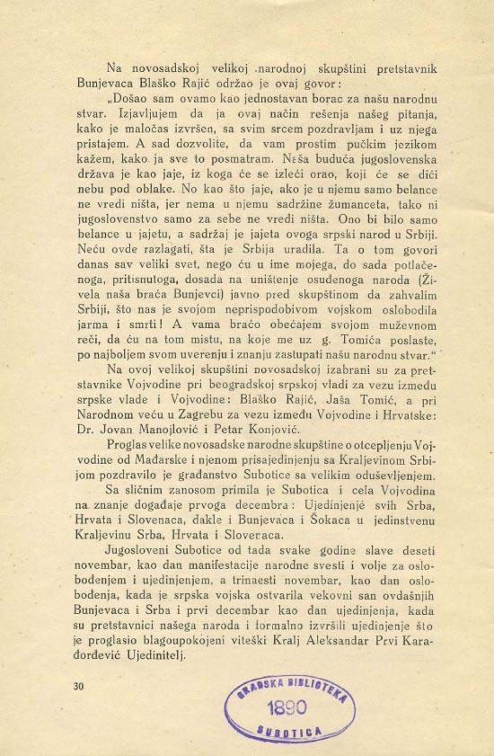 Spomenica oslobodjenja i ujedinjenja grada Subotice-27