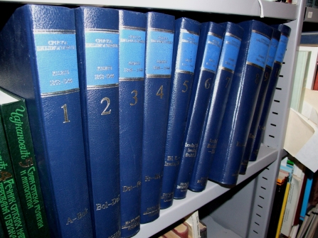 13DSCF1401 copy ujabb konyvek-2